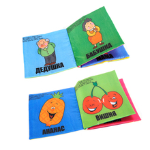 Baby Toys 0~12 Months Baby Books Russian English Language Rattle Toy Newborn Crib Cloth Infant Education Kids Toy
