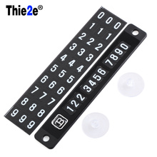 Magnetic Puzzle Car Parking Plate shift Auto Message Telephone Number Phone Code Sign Contact Notice Toughie Gummed Label Spine(China)