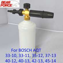Foam Generator/ Foam Nozzle/ High Pressure Soap Foamer for BOSCHE Pressure Washer Car Washer Snow Foaming Sprayer Gun Lance