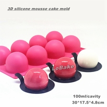 Top grade 8 cavities 3D ball shape 100ml one cavity silicone mousse cake mold ice cube mould chocolate molde DIY bakery moulds(China)