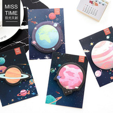 K11 Cute Kawaii Beautiful Planet Fantastic Galaxy Sky Bookmark Memo Pad Sticky Note Stickers Marker Stationery School Supply