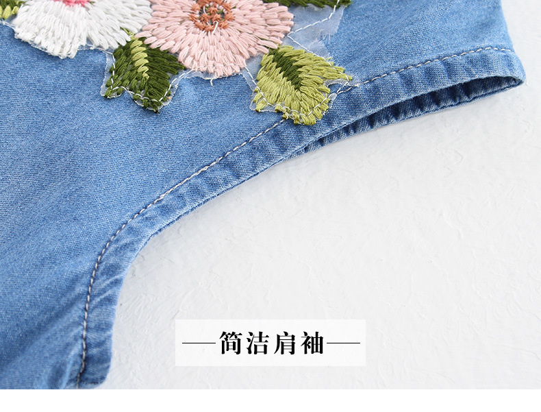 3-12 y summer girls clothes set denim outfits fashion sets for girl sleeveless embroidery top flared trousers children\`s sets (13)