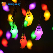 LumiParty New hot Halloween Light Outdoor Solar String Lights Ghost 30LED Christmas Lights Outdoor Halloween Decoration Outdoor