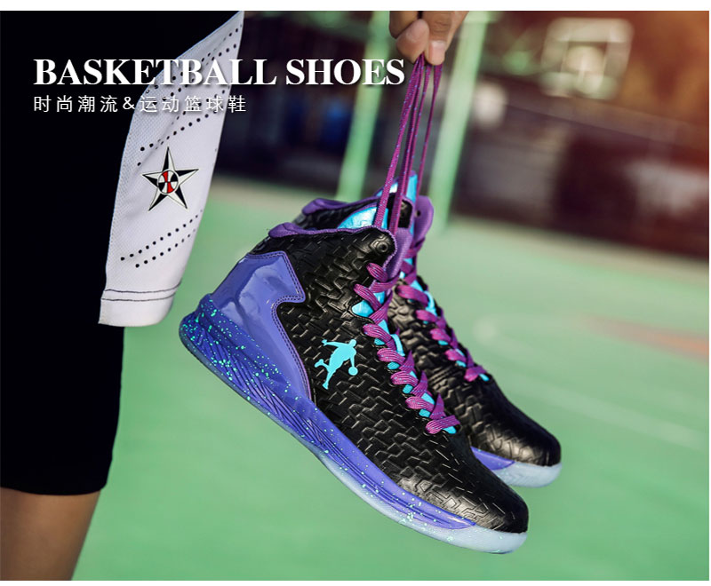 fashion jordan baskeetball shoes (16)