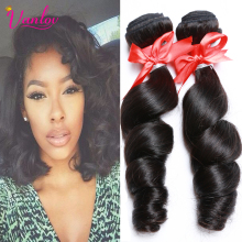 Remy Hair Peruvian Virgin Hair Peruvian Loose Wave 3 Bundles 7A Unprocessed Loose Wave Hair Extension Beauty Hair Style Brown