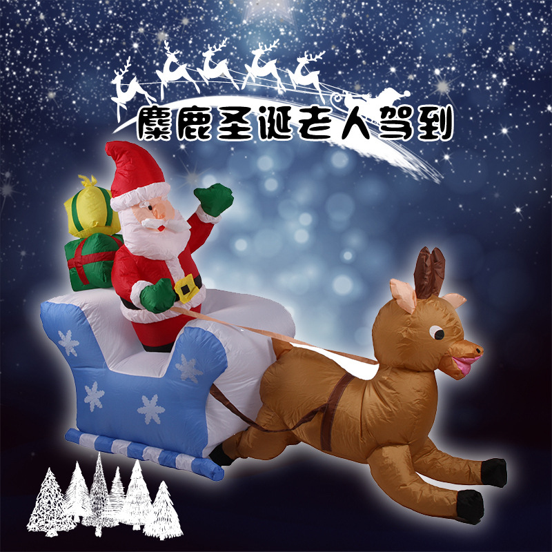 2M Inflatable Cute Santa Claus Elks Gold Car With Gift Christmas Toy Large Photo Props Children Adult Inflating Toys(China)