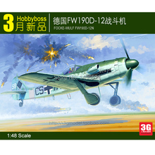 Trumpeter hobbyboss scale model 1/48 scale aircraft  81719 FOCKE-WULF FW190D-12N Assembly Model kits  Modle building scale kit