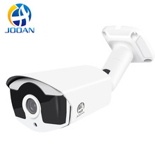 JOOAN Security Camera AHD 1920 x 1080P 2.0MP 323+V30E 4 Array LED Outdoor Surveillance CCTV Night Vision Bullet Cam with IR-Cut(China)