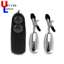 Female Nipple Vibration Massager, Sex Toys Breast Stimulation Metal Vibrators, Vibration Nipple Folder for Women Adult Products(China)
