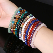 2017 New Summer Style Natural 6mm Beads Stone Bracelet Women Men Round Ball Beaded Stretch Bracelets Bangles for Women Gifts