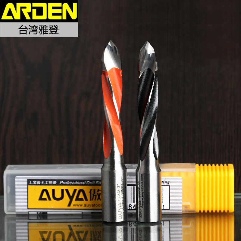 Industrial Woodworking Pointed Arden Drilling Boring Bit Wood Tool Bits Cutting Tool 8*70R - Arden 640800702<br><br>Aliexpress