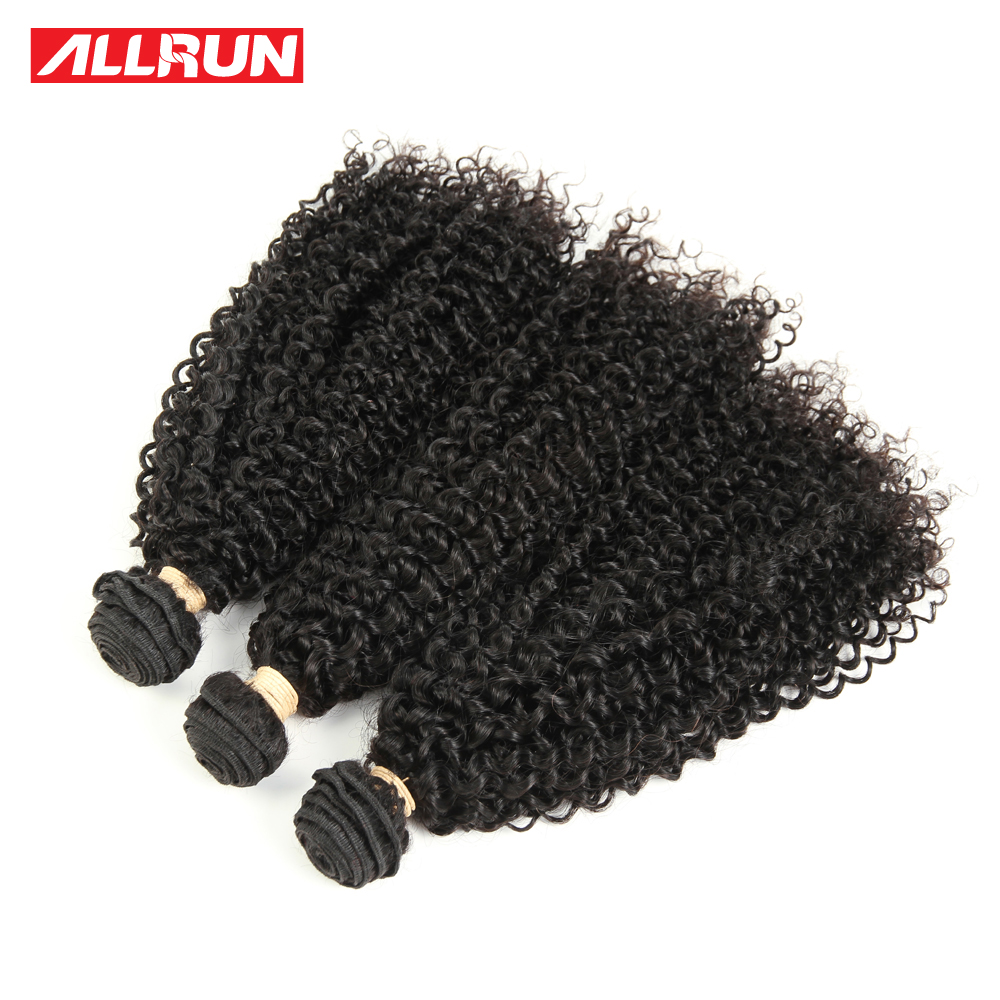 3 Bundles Peruvian Kinky Curly Virgin Hair 7A Unprocessed Virgin Hair Cheap No Tangle Human Hair Weave Peruvian Virgin Hair<br><br>Aliexpress