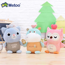 Metoo 20cm Sweet Plush Metoo Doll Different Animal Style Stuffed Metoo Doll Bed Time Play Soft Doll Christmas /Birthday Gift