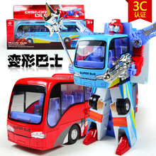 Hot Sell in Western Alloy deformation Robot Toy School Bus Action Finger Autobots Toy  blue and red color in box