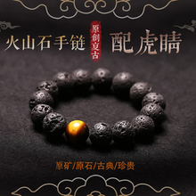 Bud produced retro volcano stone natural pseudocrocidolite Apophyllite crystal fashion our Bracelet(China)