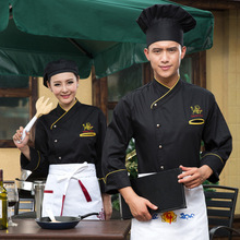 Long-sleeve Uniform Chefs Clothes Work Wear Western Restaurant Chef Clothing Pastry Chef Uniform Black Coat(China)