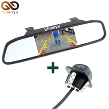 Buy Sinairyu Auto Parking Assistance System 4.3 TFT LCD Mirror Car Parking Monitor Car Reverse Backup Rear View Camera for $26.79 in AliExpress store