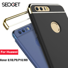 Seoget 3 IN 1 cover for Huawei Honor 8 case coque electroplating PC cover for huawei P9 P10 case mobile phone cover