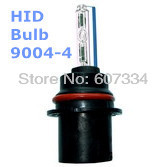 Stock Freeshipping New 12V/35W CE HID Xenon Bulb 9004-4 Hi/Low by Xenon Lamp swing(3000K/4300K/6000K/8000K) For Headlight