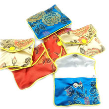 Jewelry Organizer Free Shipping 12pcs Colors 80*70mm Chinese Silk Pouch Wallet Coin Purse Random Color Bag Jewelry Gift(China)