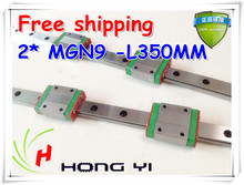 Free shipping Square linear guide 2 X MGN9 L=350mm with 4pcs MGN9C linear blocks(can be cut any length)(China)
