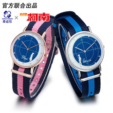 Detective Conan Anime quartz watch daniel wellington DW style Comics Cartoon(China)