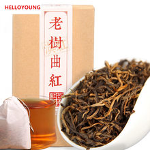 C-HC003 China Yunnan dian hong black tea red box Chinese gifts tea spring feng qing fragrant flavor golden bough of pine needle