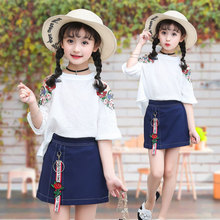 Children's Garment Girl Summer Wear Suit 2017 New Pattern Children Korean Summer Clothes Princess 2 Pieces Kids Clothing Sets(China)