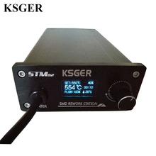 KSGER Hot Air Gun Soldering Station Handle Electronic STM32 Digital T12 Nozzle Stand 220V DIY Welding Tools Heating Elements(China)