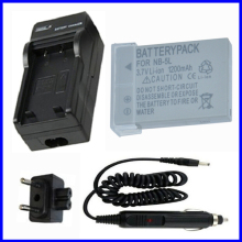 NB-5L Battery + Charger for Canon PowerShot SD700 SD790 SD800 SD850 SD870 SD880 SD890 SD900 SD950 SD970 SD990 IS Digital Camera(China)