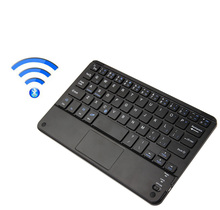 Rechargeable Bluetooth 3.0 / 2.0 Wireless Keyboard For Smart Phone Tablet PC Mini Ultra Thin Touch Keyboard Mouse Combo 9.7inch(China)