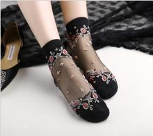 2018 Butterfly flower crystal Harajuku goth punk series cool female essential hollow thin short socks women sexy socks(China)
