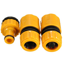 "3pcs Hose Pipe Fitting Set Quick Yellow Water Connector Adapter Garden Lawn Tap Garden Accessories for 3/4"" and 1/2"" Taps(China)"