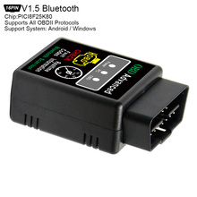 ELM327 V1.5 obd2 Bluetooth сканер automotivo Авто инструмент диагностики ELM 327 OBD 2 escaner automotriz vag com автомобиль код читателя(China)