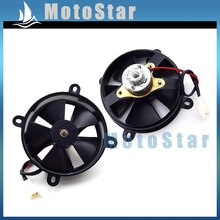 Radiator Thermal Cooling Fan For Chinese 200cc 250cc Chinese ATV Quad Go Kart Buggy Dirt Pit Motor Bike 4 Wheeler UTV Motorcycle(China)