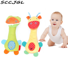 Baby Infant Rattles Toy Crocodile Giraffe model plush toy baby boys girls Educational BB rattles Hanging Safety Plush brinquedos