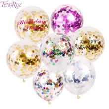 FENGRISE 5pcs 12inch Inflatable Happy Birthday Balloons Gold Confetti Balloon Birthday Party Decoration Princess Party Supplies