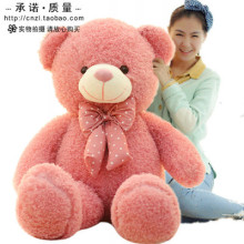 Free shipping candy colors, new Velour teddy bear doll, large plush toys bear hug, Valentine's Day gift to send girls 1m