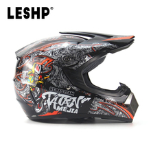 LESHP 1SET ABS Shell Motorbike Sports Helmet Lightweight Full Face Racing Motorcycle Safety Unisex Breathable Helmet Drop Ship(China)