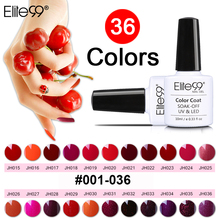 Elite99 10ml Soak Off UV Nail Gel polish Wine Red Series Long Lasting Nail Gel Cured with LED Lamp Nail Art Polish All 36 Colors