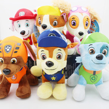 "1 piece 7"" Plush Toys Patrol Dog Puppy Dogs 20cm Cute Stuffed Toy Doll For Kids Birthday Christmas Gift"