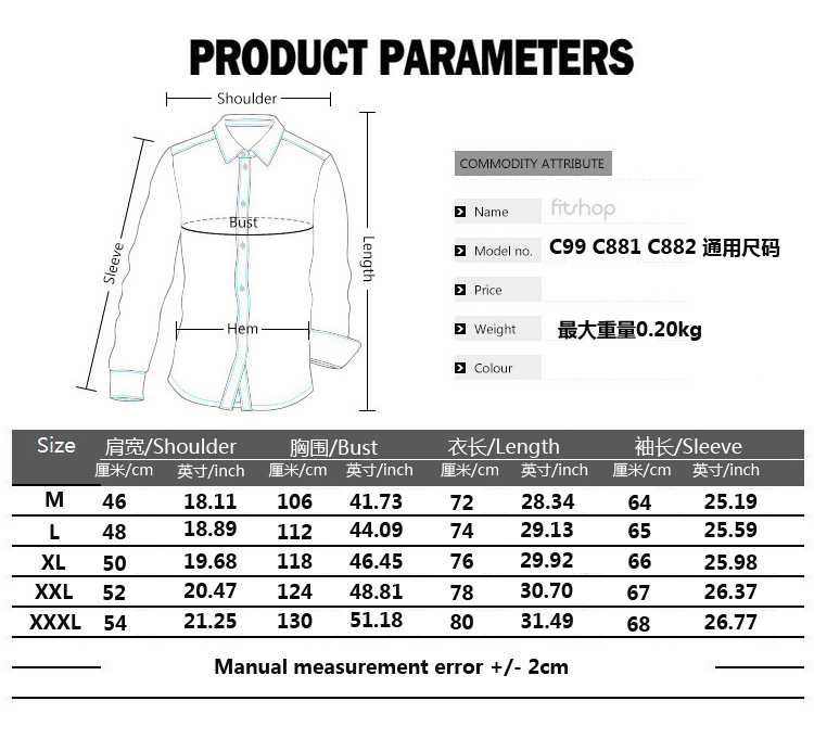 C99-c881-882通用尺码.jpg