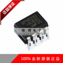 Free shipping 10pcs/lot BP9833D DIP-8 non-isolated step-down constant current LED driver chip new original