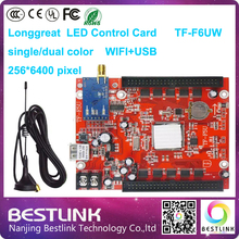 256*6400 pixel longgreat tf-f6uw WIFI led control card p10 single red led display screen diy led advertising billboard diy kit
