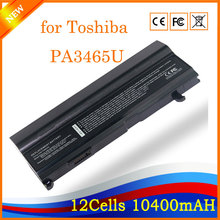 10.8V 10400mAh 12cell High Performance Notebook Laptop Battery for Toshiba PA3465U(China)
