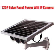 Newest third generation 720P Star light Sensor CCTV Solar panel power wifi IP camera P2P wireless security solar camera