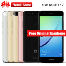 Global Huawei Nova 4GB RAM 64GB ROM L12 5.0''Octa Core 1920*1080 12.0MP 3020mAh Android6.0 12MP Fingerprint 4G LTE Smartphone(China)