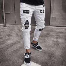DIAOOAID 2018 nueva Moda hombre destruido rasgado jeans streetwear hiphop  personalidad Calidad Algodón cómodo pantalones vaqueros 311821088b3
