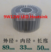 5PCS 89*33*50mm 9W12W high power led aluminum radiator 18W sunflower conducting strip diy lamp accessories(China)