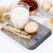 Buy 5kg / 1g Stainless Steel Electronic Kitchen Scale Mini Electronic Scale Kitchen Food Cake Weighting Tool Precision Measuring for $10.24 in AliExpress store